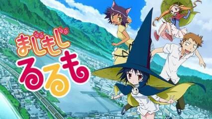 Majimoji Rurumo: Kanketsu-hen