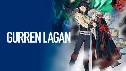 Tengen Toppa Gurren Lagann Movie 2: Lagann-hen