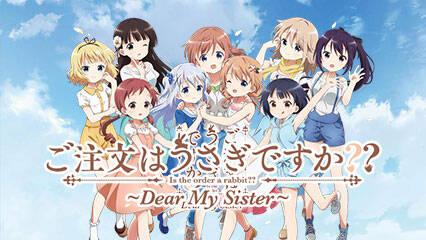 Gochuumon wa Usagi Desu ka?: Dear My Sister