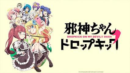 Jashin-chan Dropkick'