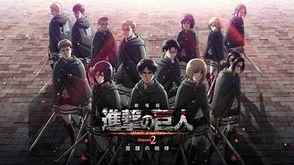 Shingeki no Kyojin Season 2 Movie: Kakusei no Houkou Latino