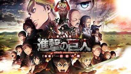 Shingeki no Kyojin Movie 2: Jiyuu no Tsubasa Latino