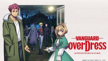 Cardfight!! Vanguard: overDress Season 2
