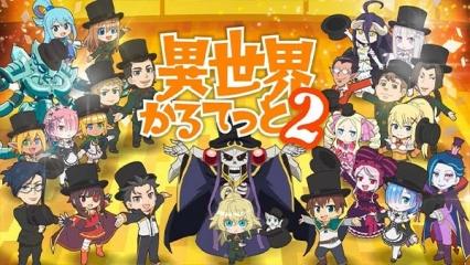 Isekai Quartet 2nd Season