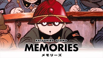 Memories Movie (1995)