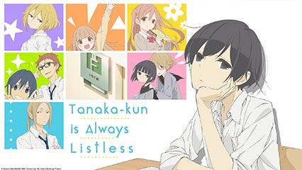 Tanaka-kun wa Itsumo Kedaruge