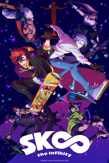 Sk8 the Infinity (TV)