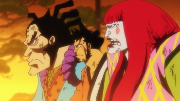¡El castillo en llamas! ¡El destino del Clan Kozuki!