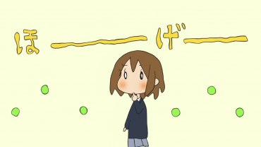 Las curiosidades de Yui