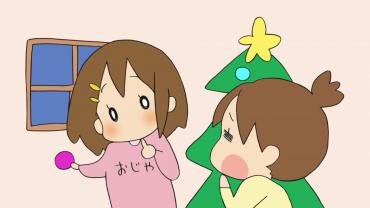 Pequeña Yui chan