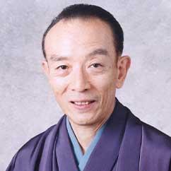 Utamaru Katsura
