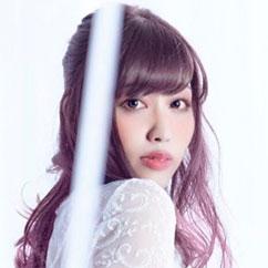 Aira Yuki
